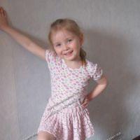 Розовая юбка для девочки