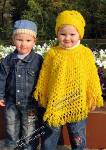 Желтое пончо и <em>связанная</em> шапочка. Вязание крючком.