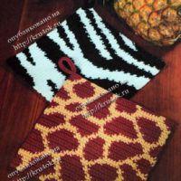 Прихватки с узорами «зебра» и «жираф»