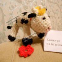 Коровка Дездемона