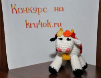 Цветочная коровка. Вязание крючком.