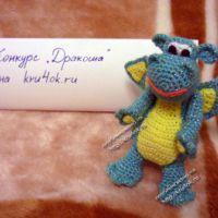 Бирюзовый дракон — работа Юлии Останиной