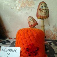 Оранжевая шапочка — работа Ирины