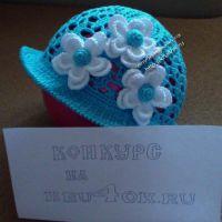 Голубая шапочка для дочки
