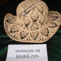 Шляпка для маленькой модницы