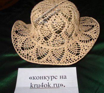 Шляпка для маленькой модницы. Вязание крючком.