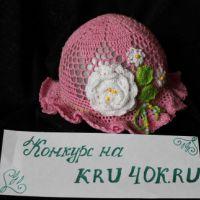 Шапочка для девочки — работа Ольги Мироновой