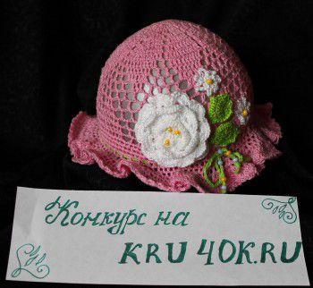 Шапочка для девочки – работа Ольги Мироновой. Вязание крючком.
