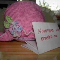 Розовая шапочка для Виктории