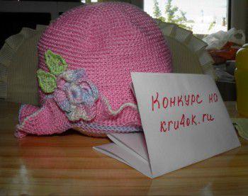 Розовая шапочка для Виктории. Вязание крючком.