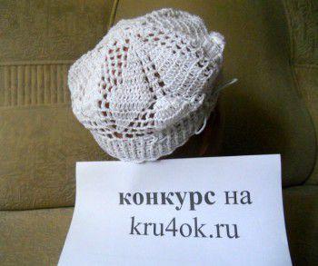 Беретик для внучки – работа Татьяны Беленькой. Вязание крючком.