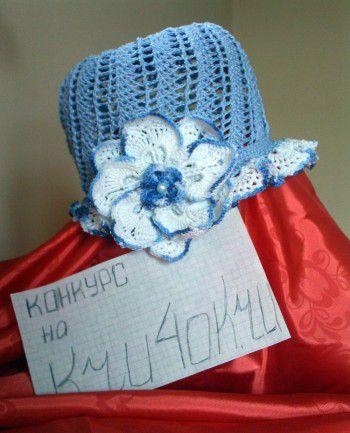 Шляпка «Нежный цветок». Вязание крючком.