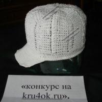 Белая кепка для мальчика