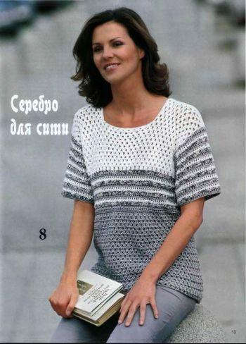 Пуловер из серебристой и белой пряжи
