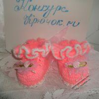 Пинетки «Розовая нежность для принцессы». Мастер — класс!