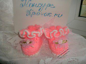 """Пинетки """"Розовая нежность для принцессы"""". Мастер – класс!. Вязание крючком."""