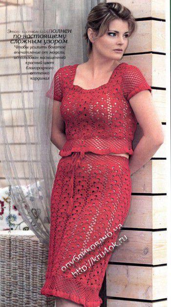 Костюм женский: юбка и джемпер