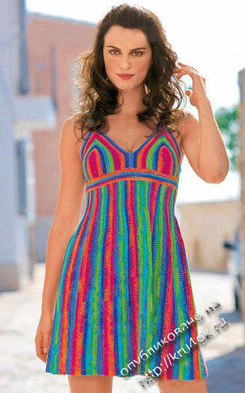 Полосатое платье - сарафан крючком