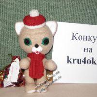 Вязаный котик — работа Ирины Леоновой