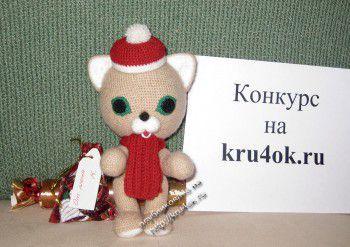 Вязаный котик – работа Ирины Леоновой. Вязание крючком.