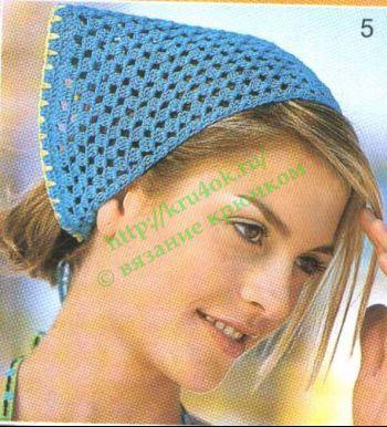 Для вязания косынки вам
