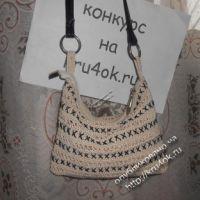 Сумочка — клатч — работа Казбековой Алины