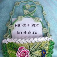 Детская подарочная сумочка