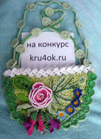 Детская подарочная сумочка. Вязание крючком.