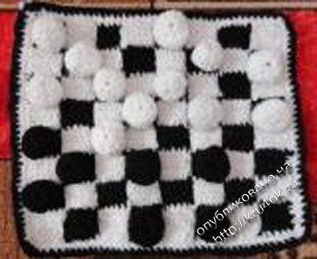 Вязаные крючком шашки
