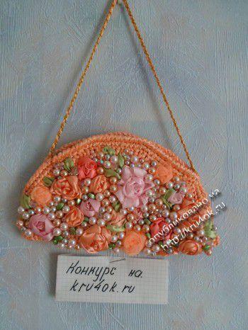Вязаная сумочка из лент