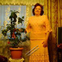 Персиковый костюмчик
