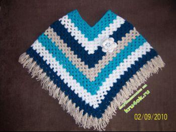 Вязаное пончо для девочки.