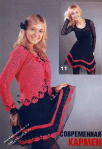 Черная вязаная юбка