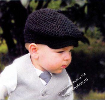 Вязаная кепка для малыша