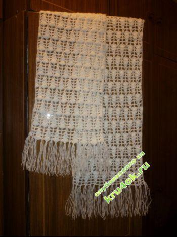 Ажурный шарфик - работа Татьяны Беляевой