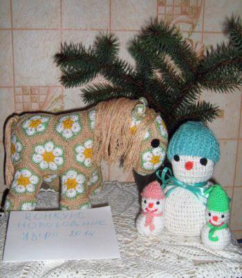 Лошадка и снеговик – работы Екатерины. Вязание крючком.