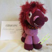 Конь Геннадий — работа Юлии