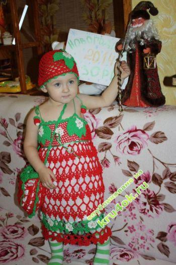 """Новогодний костюм """"Земляничка"""". Вязание крючком."""