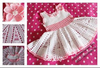 Детское платье. Вязание крючком.