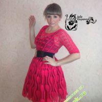 Ажурное платье «Малиновый звон»