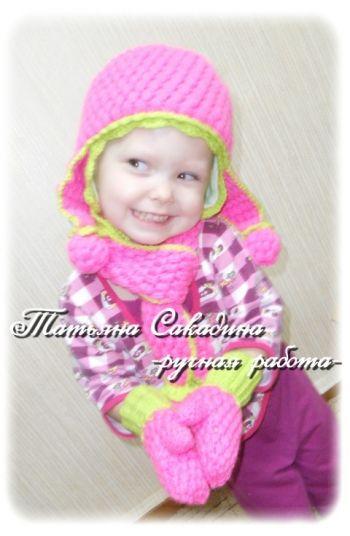 Шапочка, шарф и варежки для девочки. Вязание крючком.