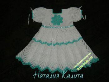 Ажурное платье. Вязание крючком.