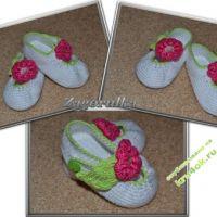 Вязаные туфельки — работы Светланы