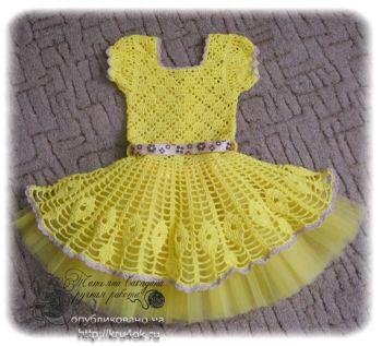 """Вязаное крючком платье """"Солнышко"""". Вязание крючком."""