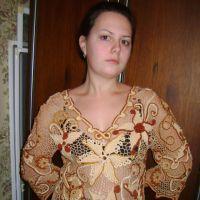 Блузка «Молочный шоколад»