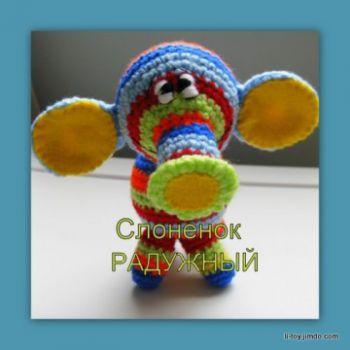 Радужный Слоненок, мастер - класс по вязанию и схемы игрушки