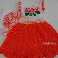 Платье Апельсинка — работа Оксаны Белиогло