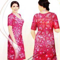 Нарядное платье — работа Павленко Елены