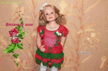 Детское платье Ягодка малинка — работа Ирины. Вязание крючком.