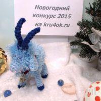 Новогодний сувенир-символ года Козочка